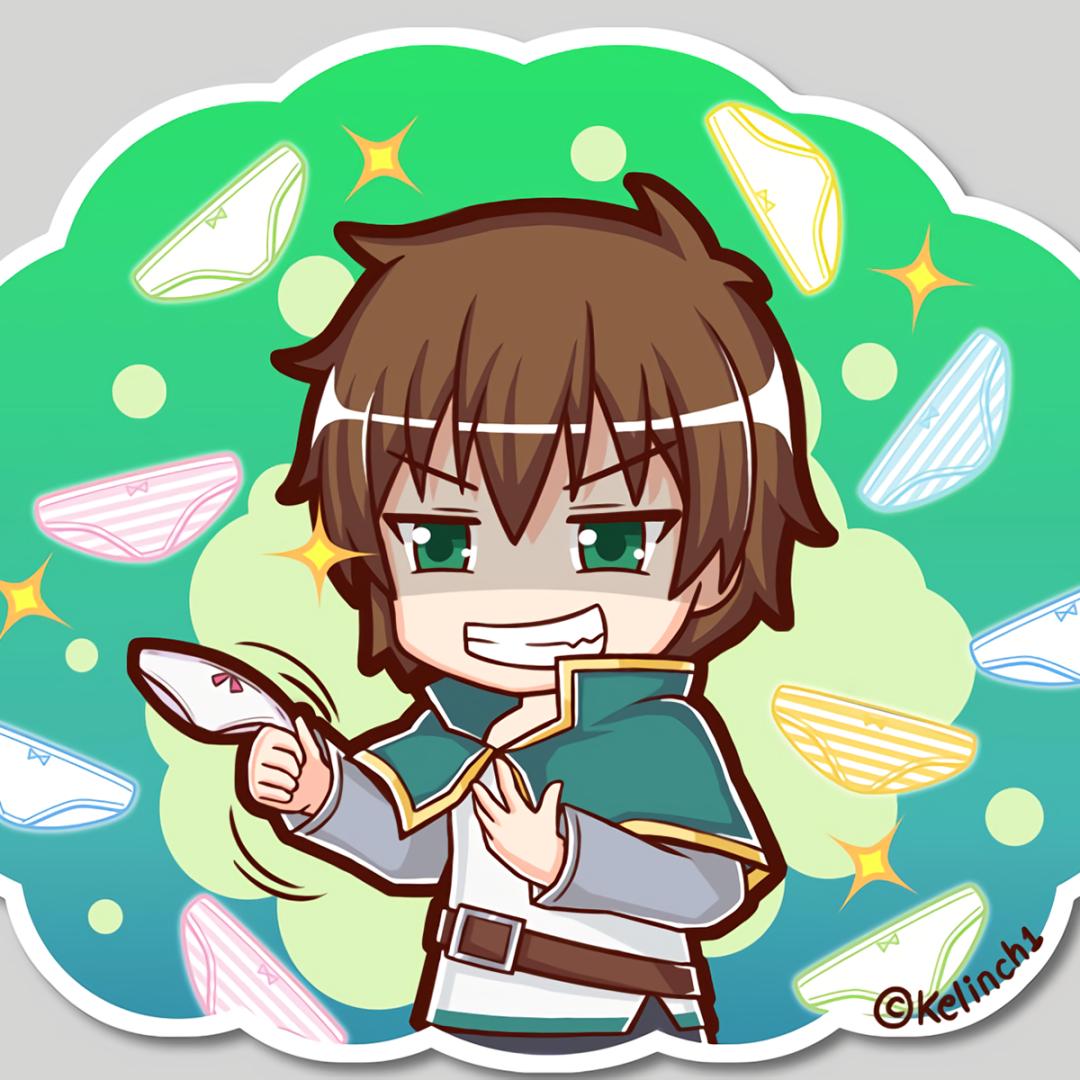 Avatar ID: 118588