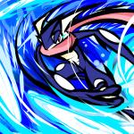 Avatar ID: 130049