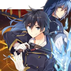 Avatar ID: 131129