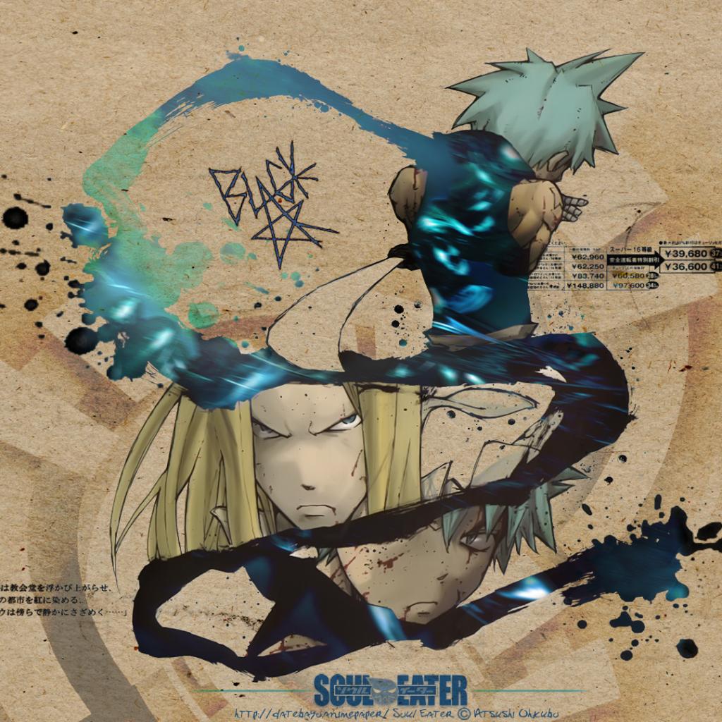 Avatar ID: 157580