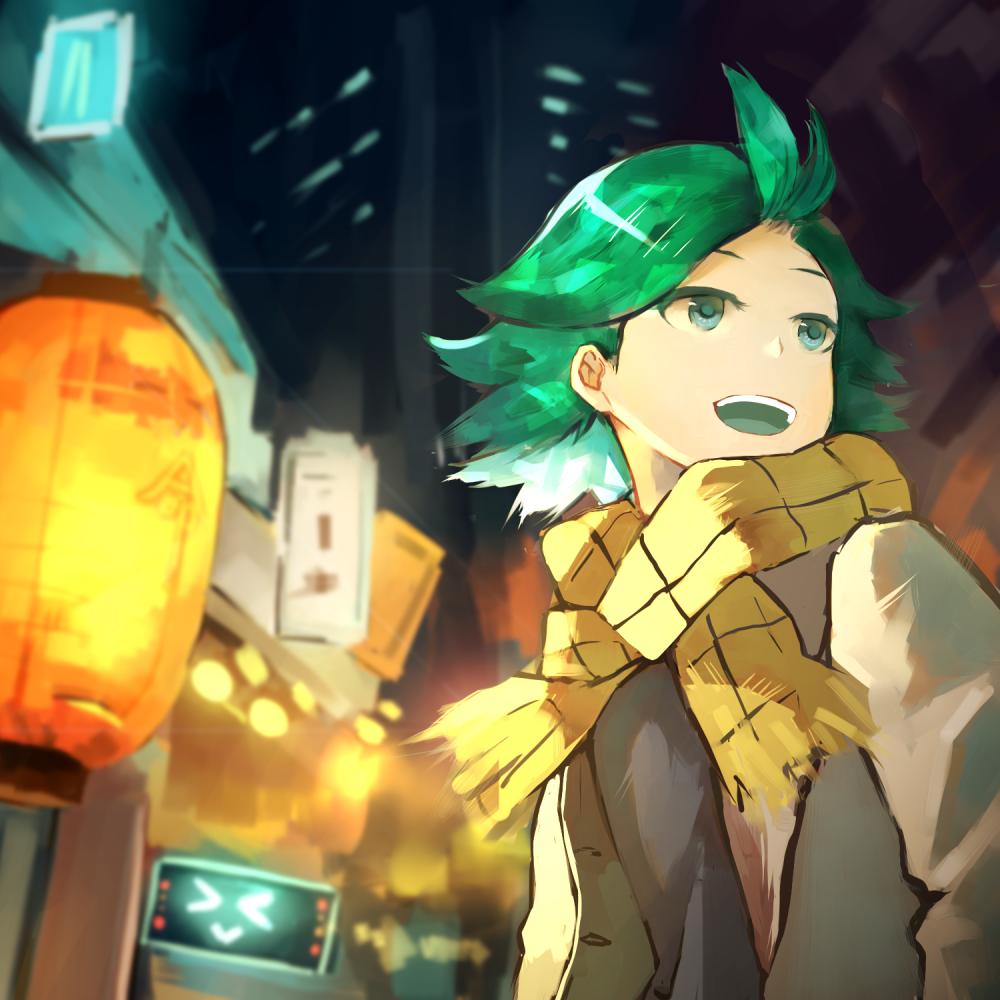 Avatar ID: 159051
