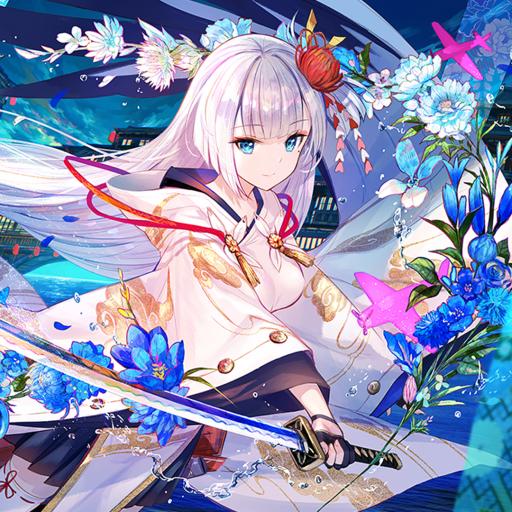 Avatar ID: 161857