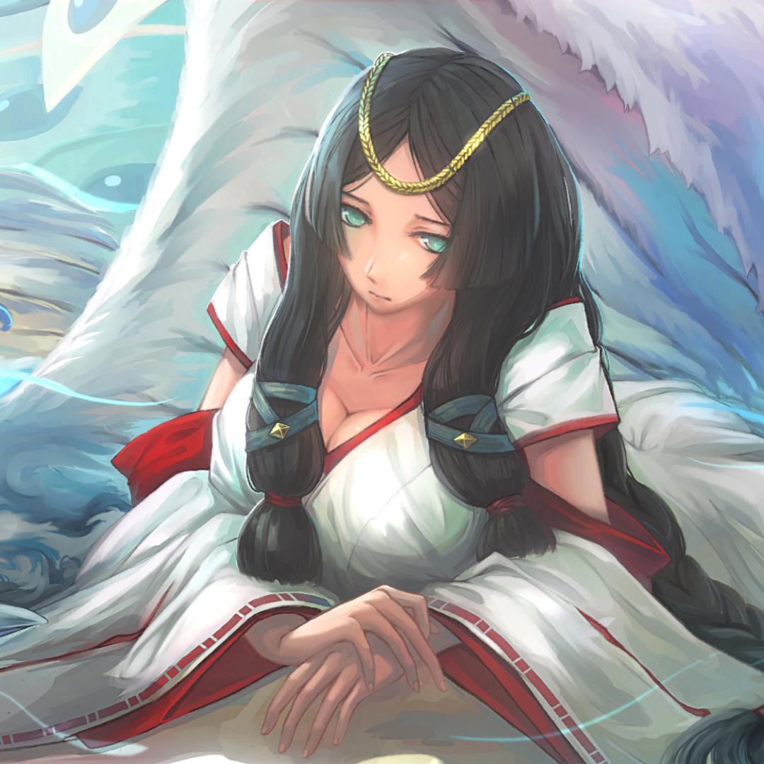 Avatar ID: 182690