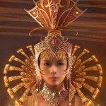 Avatar ID: 18957