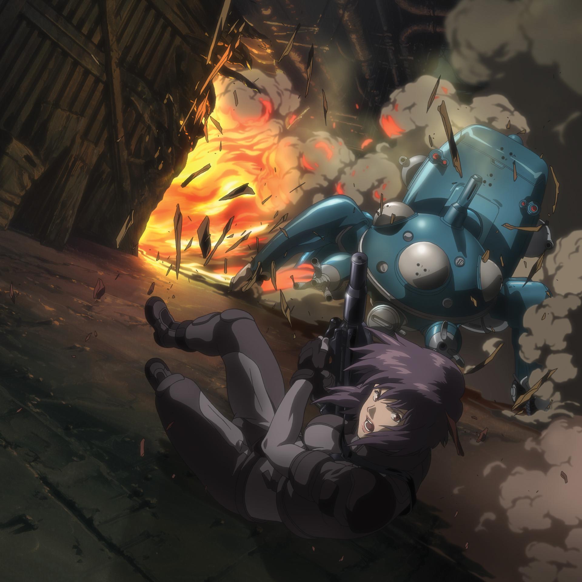 Avatar ID: 204224