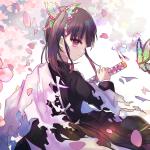 Avatar ID: 215244