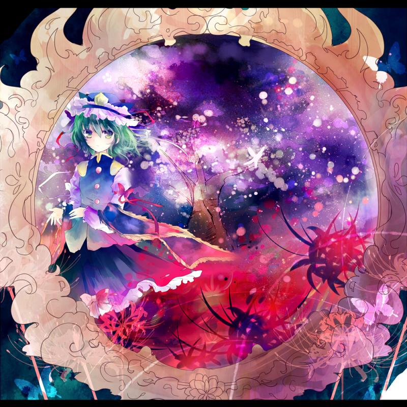 Avatar ID: 215843