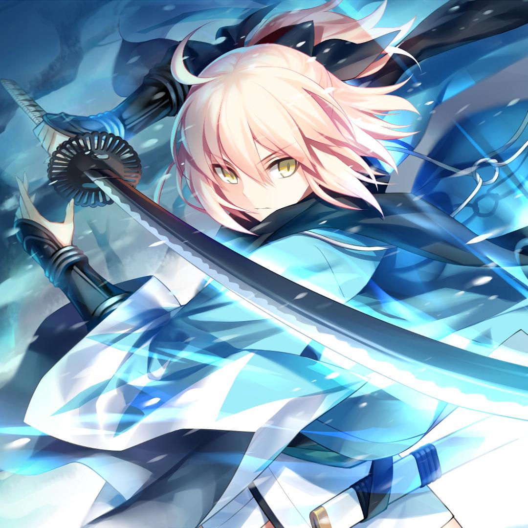 Avatar ID: 226836