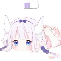 Avatar ID: 231524