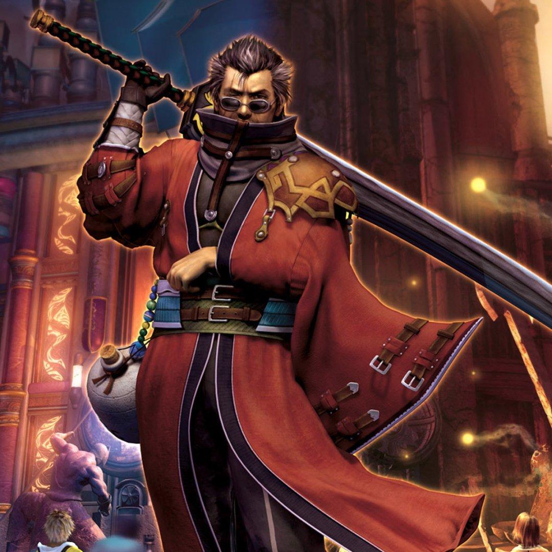 Avatar ID: 232550