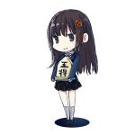 Avatar ID: 235663