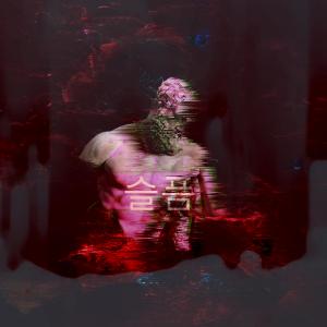 Avatar ID: 236890
