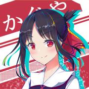 Avatar ID: 247638