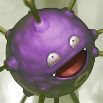 Avatar ID: 251180