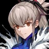 Avatar ID: 255874