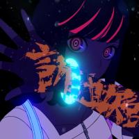 Avatar ID: 267238