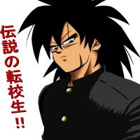 Avatar ID: 279865
