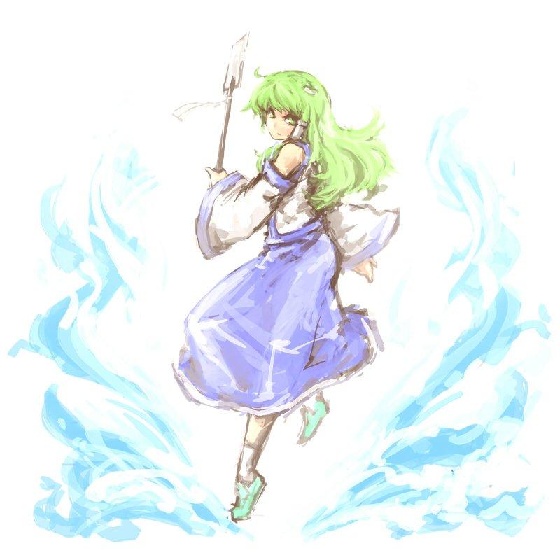 Avatar ID: 281210