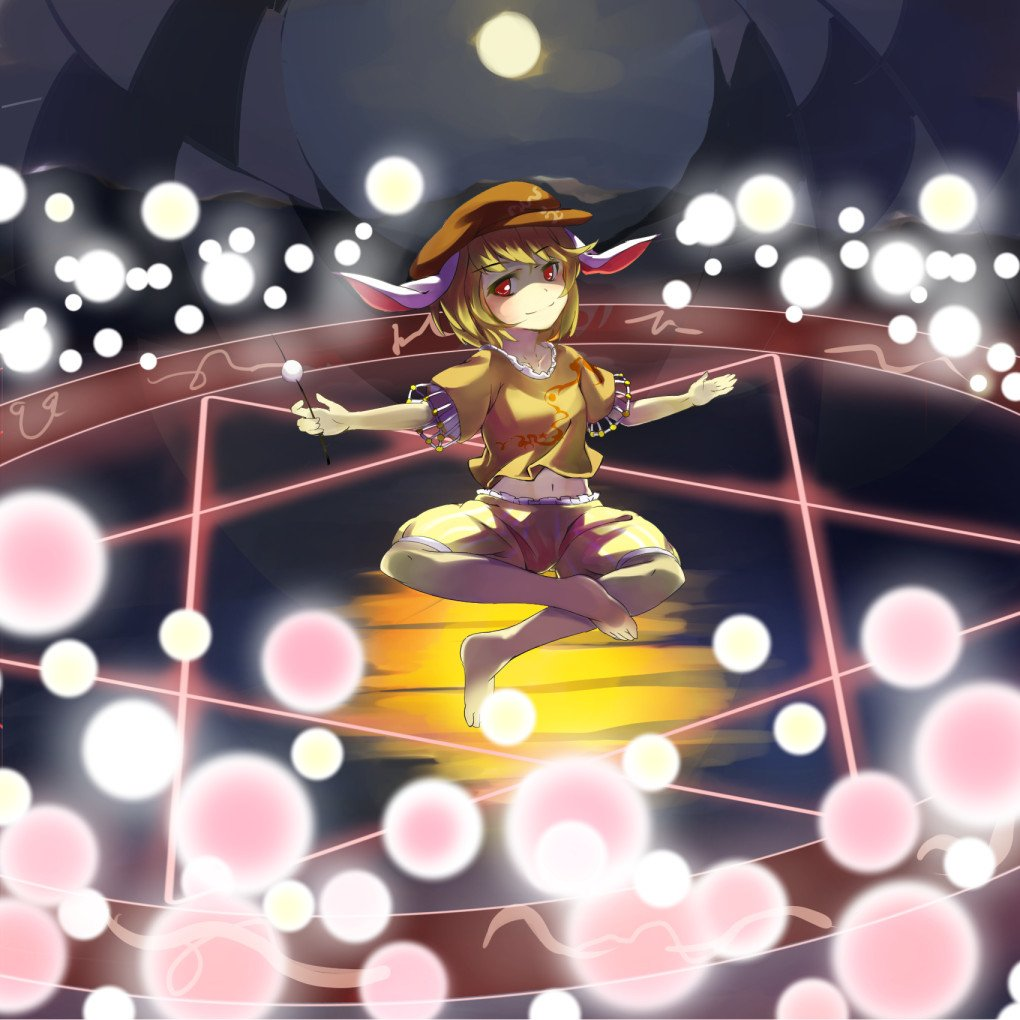 Avatar ID: 281797