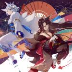 Avatar ID: 291413