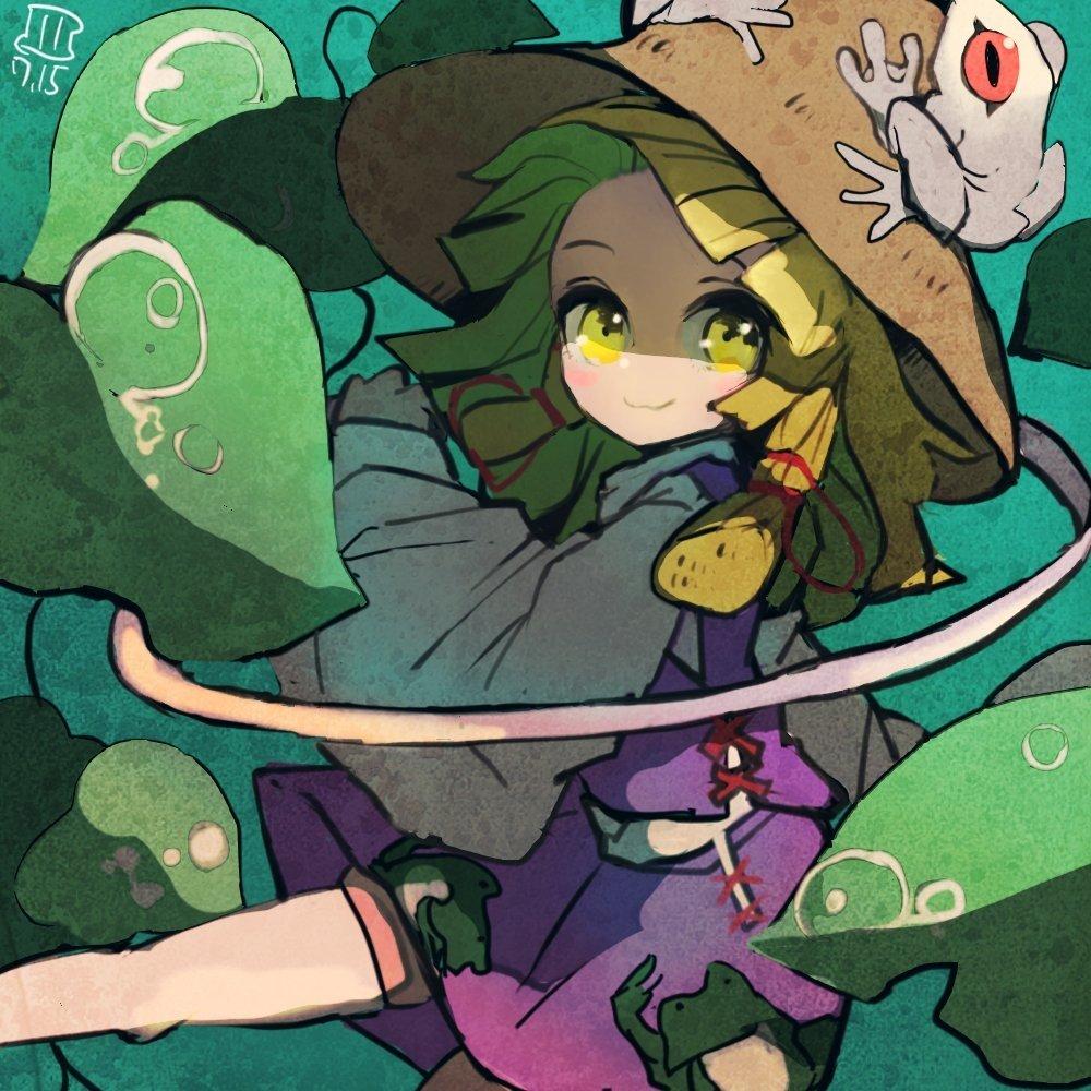 Avatar ID: 292461