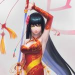Avatar ID: 34093