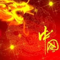 Avatar ID: 53056