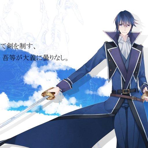 Avatar ID: 56762