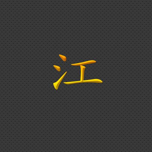Avatar ID: 77194