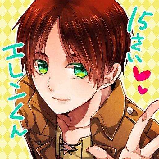 Avatar ID: 84087