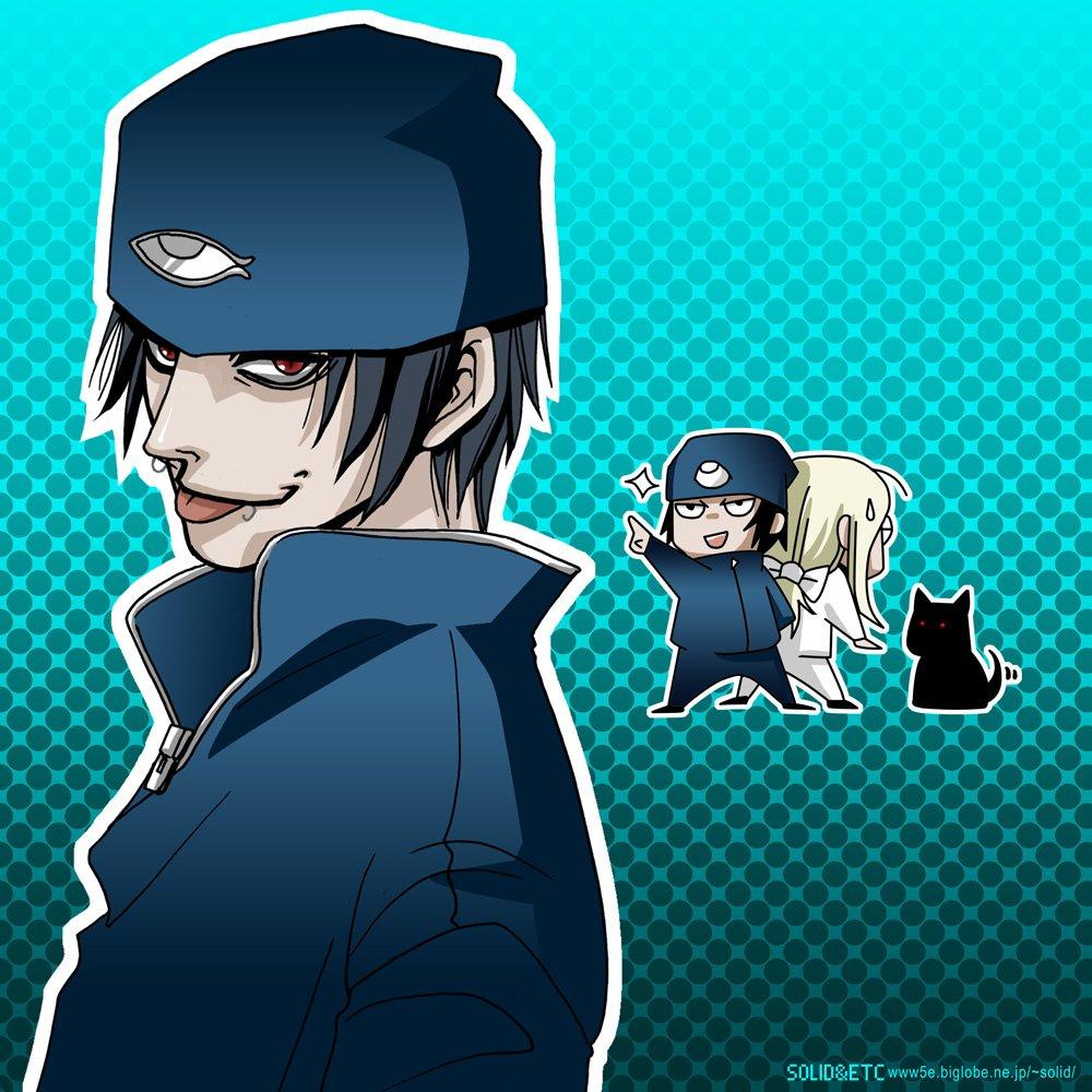 Avatar ID: 93148